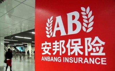 La aseguradora china Anbang toma la delantera en la carrera por la compra de los hoteles de Starwood.