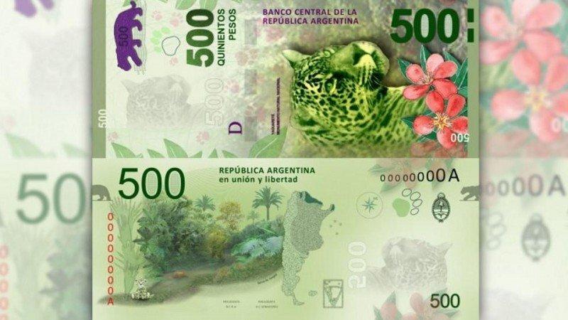 Entra en circulación billete de 500 pesos en Argentina