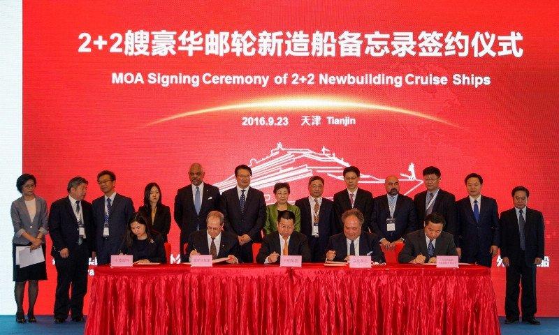 Firma del memorandum en Tianjin.