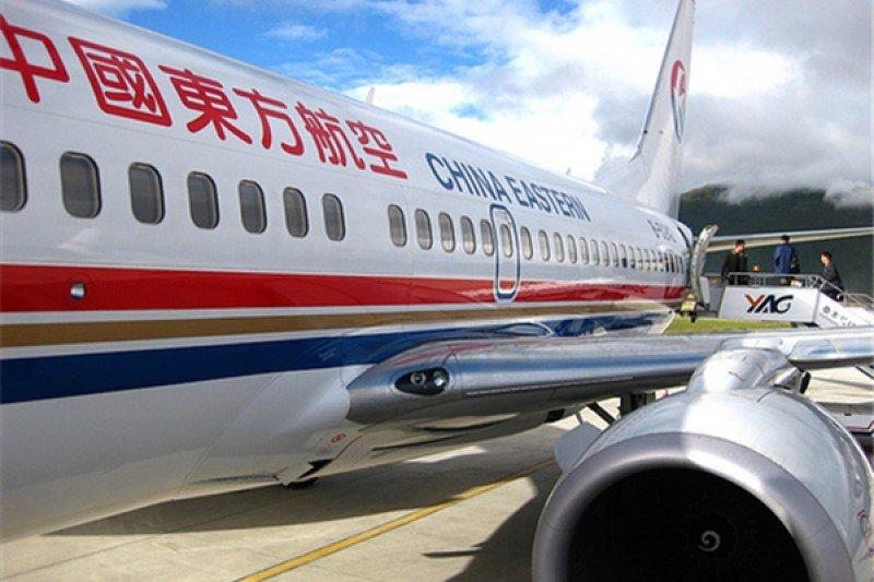 China Eastern estudiará vuelo a Lima vía Amsterdam o Los Angeles