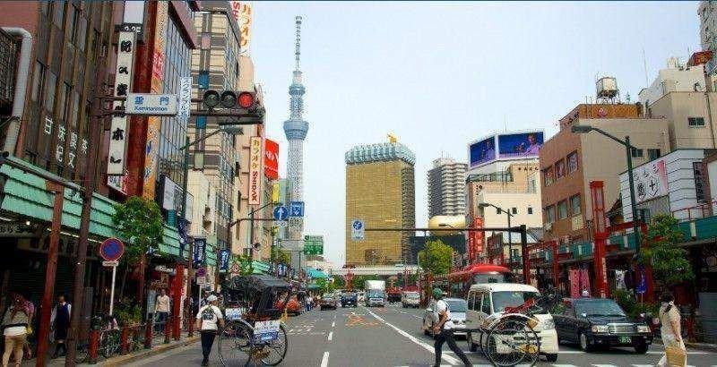 Imagen de Tokio. Foto: archivo Expedia.