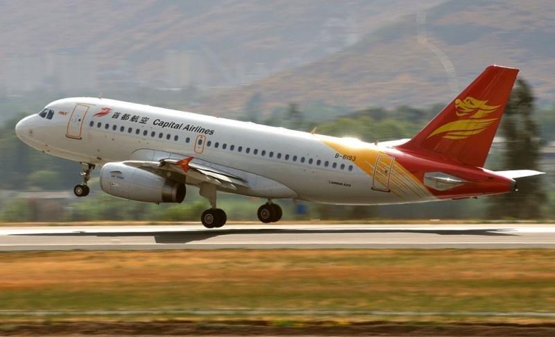 Beijing Capital Airlines opera dos rutas con España.