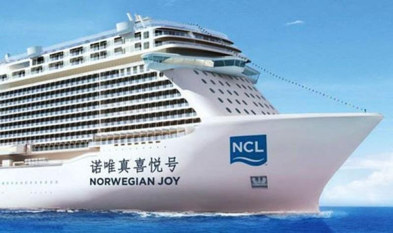 •El Norwegian Joy, el primer barco construido especialmente para el mercado de cruceros de China, se unirá a la flota en 2017.