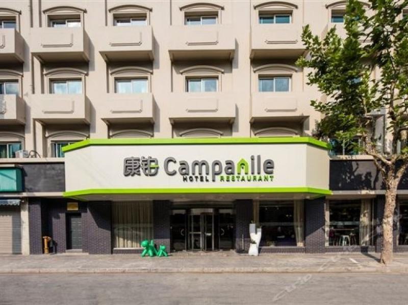 El Grupo quiere contar con 250 hoteles de sus marcas Campanile y Golden Tulip en China para 2020. En la imagen, uno de sus hoteles en Shanghai.