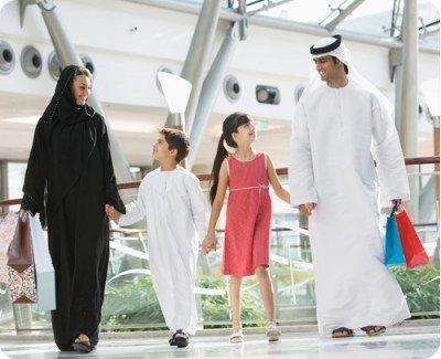 La edición de 2017 de la feria Arabian Travel Market presenta 2.600 expositores.