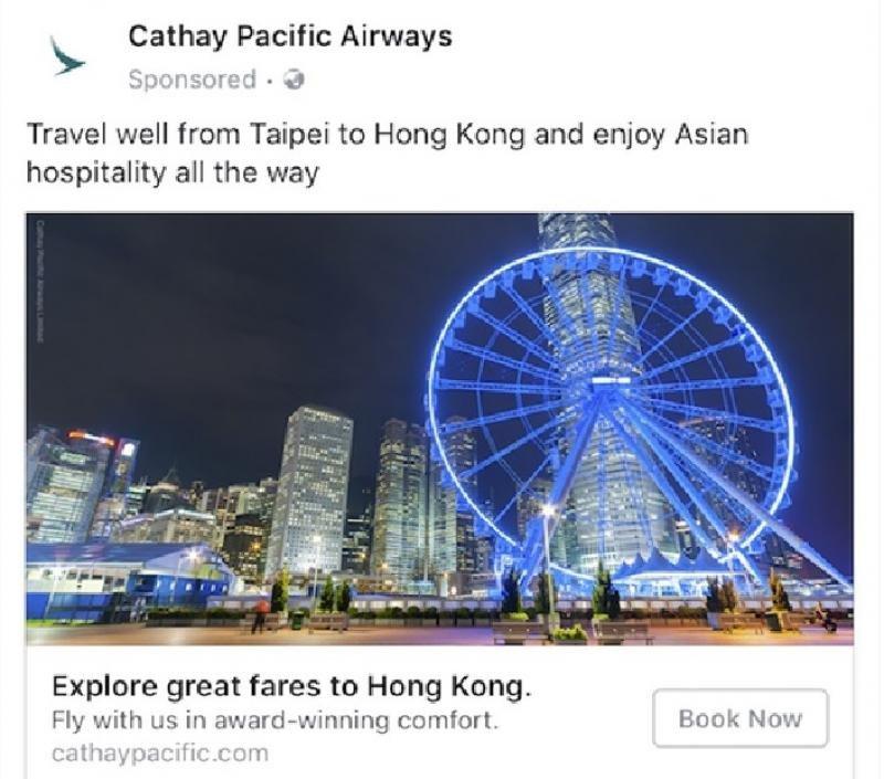 Los primeros ensayos de Cathay Pacific.
