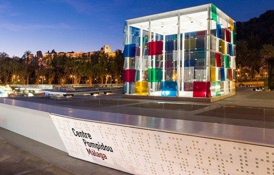 Málaga ha incrementado de forma importante su oferta cultural.