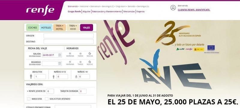 Imagen de la promoción de Renfe en su web, que se repetirá todos los días 25 de cada mes hasta diciembre.