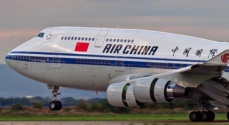 Air China muestra interés en operar en República Dominicana