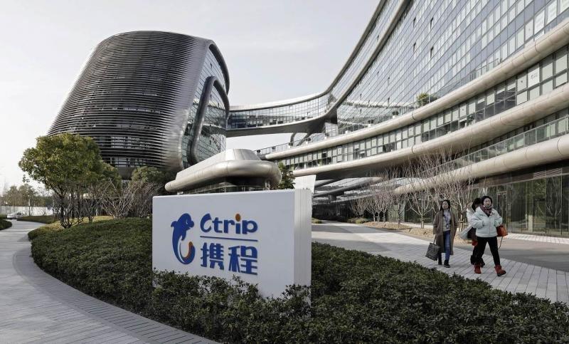 Sede de la compañía. Foto: Qilai Shen/Bloomberg.