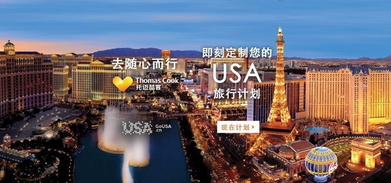 Thomas Cook disparará su negocio en China con el nuevo perfil de viajero