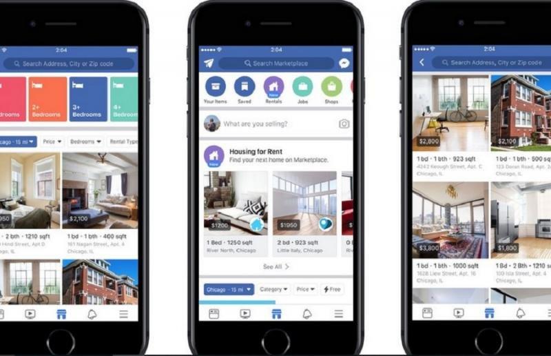 Facebook quiere ser un Airbnb