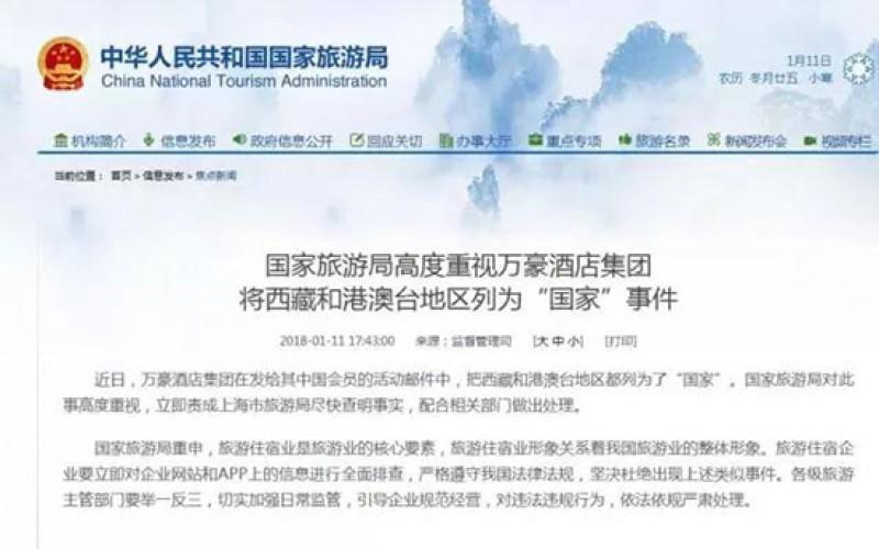China cierra el sitio web de Marriott por una semana