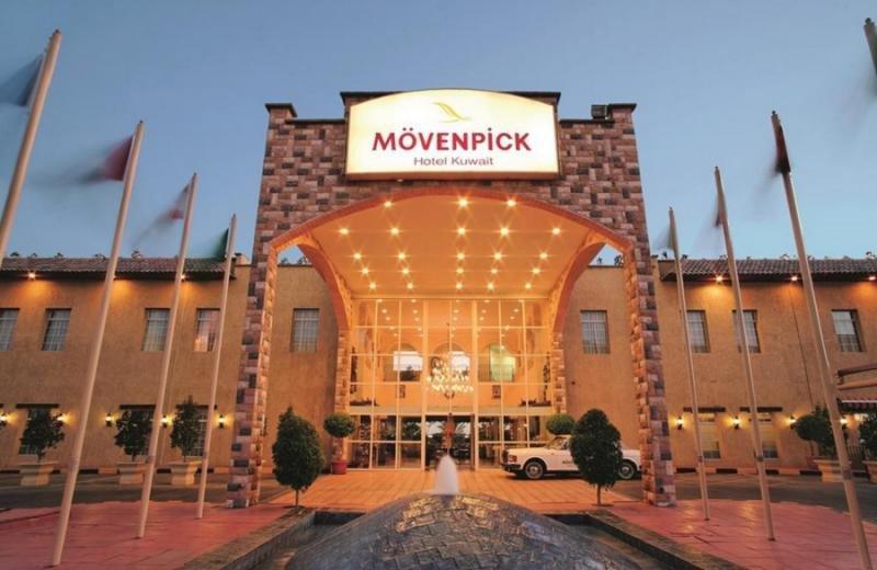 Accor crece a golpe de talonario: compra Mövenpick
