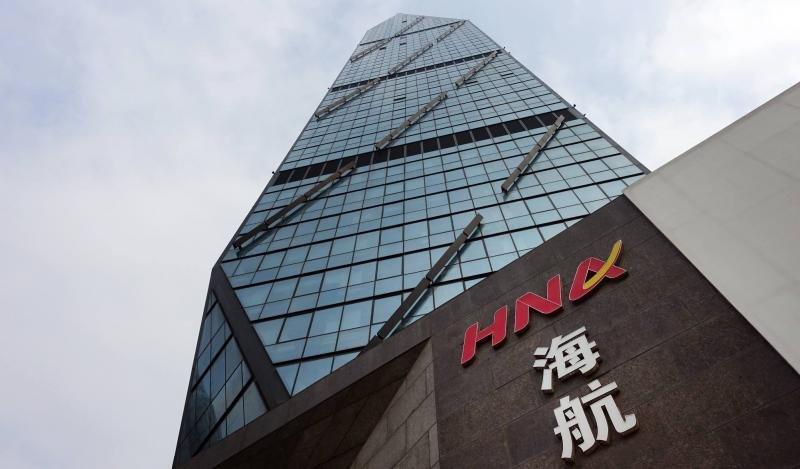 HNA anuncia oficialmente la puesta en venta de su participación en NH
