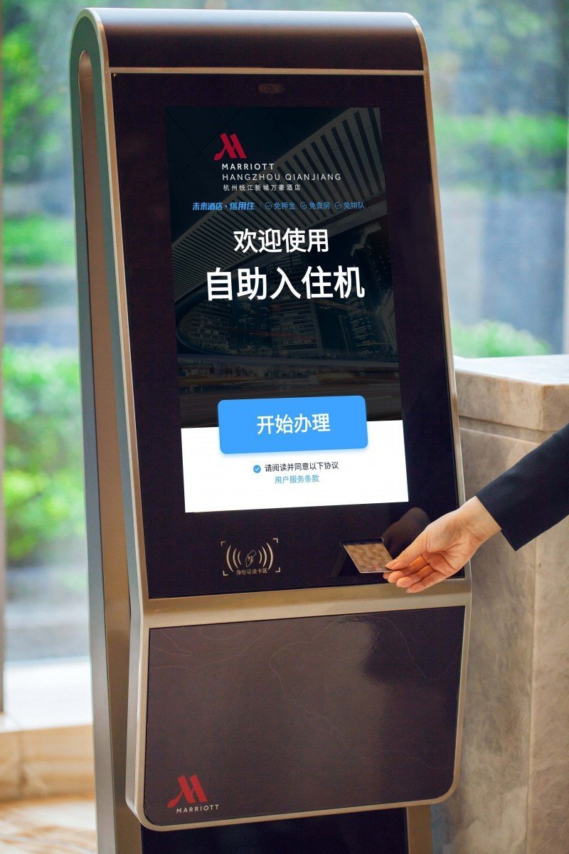 Marriott y Alibaba prueban check in por reconocimiento facial en China