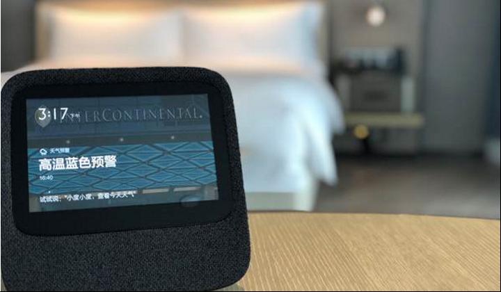 Imagen La tecnología redefine la experiencia del cliente en el hotel