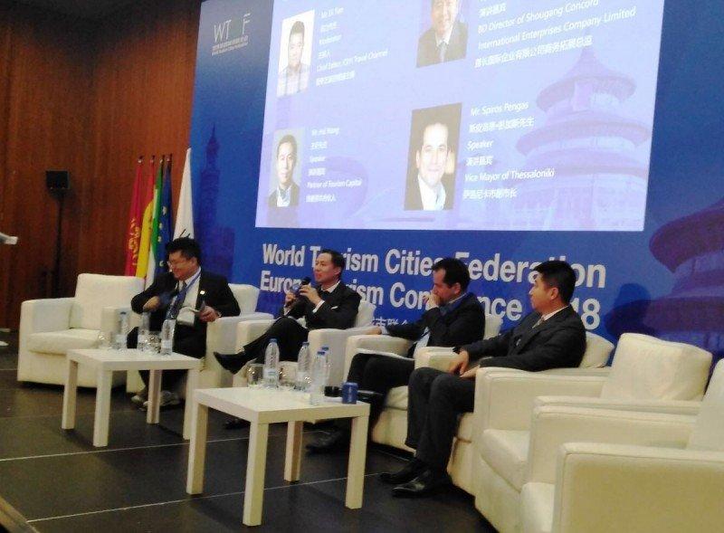 Hal Wang, socio de la compañía inversora Tourism Capital, durante su intervención en una de las mesas.