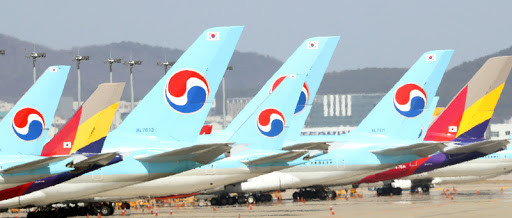 Korean Air adquiere a su principal competidora, la endeudada Asiana. Foto: TBS Seoul