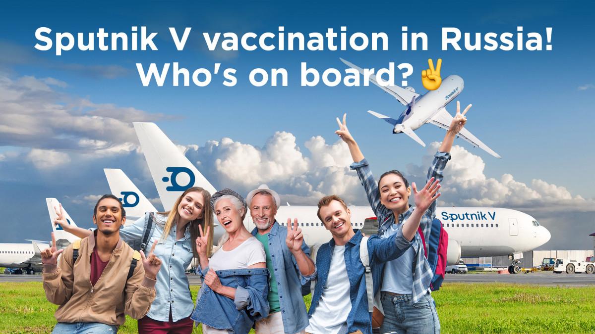 Qué países ofrecen la vacuna a turistas que vayan de vacaciones? | Economía